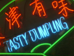 New York Food Tours
