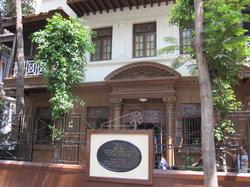 Museo Mani Bhavan Gandhi