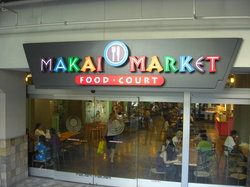 Makai Market