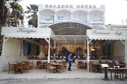 Kalypso Hotel Elounda
