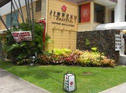 Jinroku Pacific Teppan Grill & Bar