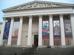Węgierskie Muzeum Narodowe