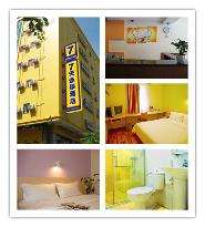 7 Days Inn Dongguan Houjie