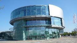 Audi Museum