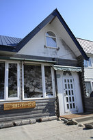 Shiretoko Nature Office - Echo Day Tours