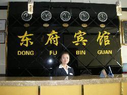 Dongfu Hotel Xi'an Xiguanzheng Street
