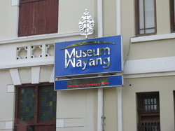 Museum Wayang