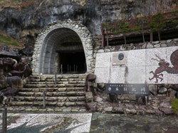 Toma Limestone Cave