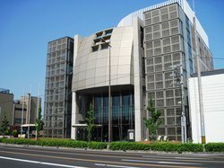 Kyoto City Disaster Prevention Center