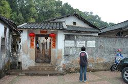 Meizhou Ye Jianying Memorial
