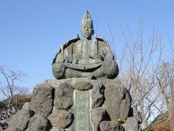 Genjiyama Park