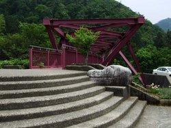 Jembatan Ayatori