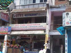 Patel Restaurant