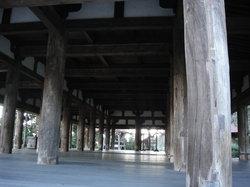 Shingu Kumano Shrine Nagatoko