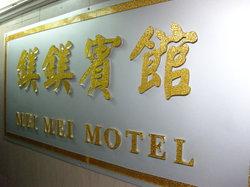 Mei Mei Motel