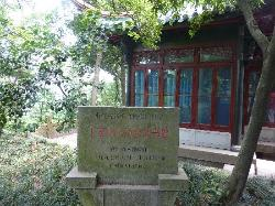 Mao's Study