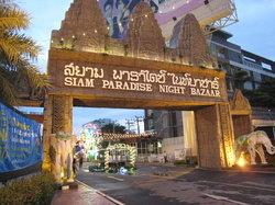 Siam Paradise Night Bazar