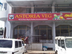 Astoria Veg Restaurant