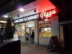 Chicken Gourmet Express Cafe