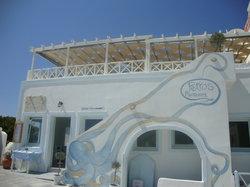 Petros Restaurant