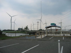 ACUA Wastewater Treatment Facility, Wind Farm, Solar Project