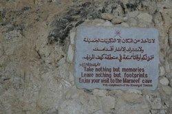 Marneef Cave