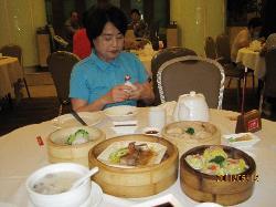 HuiYuan HaiGang Restaurant