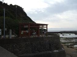 Mifune Ashiyu