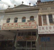 Yee Foong Chinese Restaurant