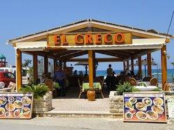 El Greco Pizzeria Restaurant