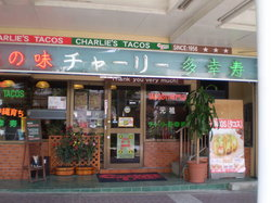 Charlie's Tacos