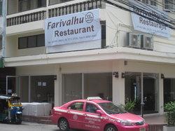 Farivalhu Restaurant - Halal
