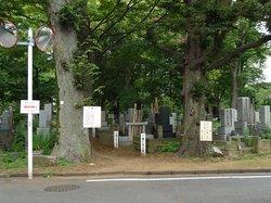 Zoshigaya Cemeteries