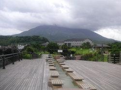 Sakurajima  Nagisa Foot Bath Park