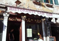 Gam Gam Kosher Restaurant