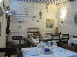 Ney Restaurant
