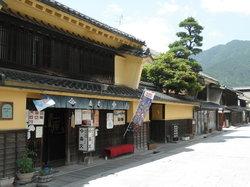 Yanagi Street