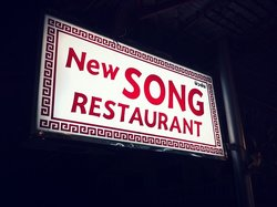 New Song Restaurant