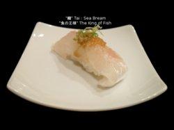 Azuma Sushi Restaurant