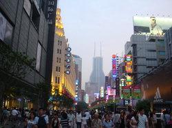 Nanjing Lu (Nanjing Road)