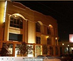 Hotel The Shubham