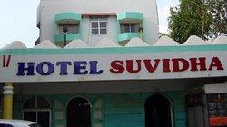 Hotel Suvidha