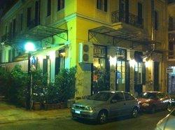 Taverna tou Barba Yianni