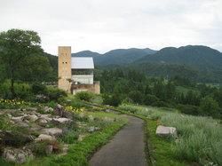 Echigo Herb Fragrance Park Irihirose