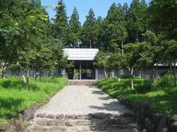 Yukiguni Garden Park