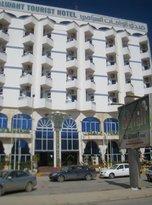 Al-Wahat Hotel