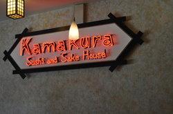 Kamakura Japanese Restaurant
