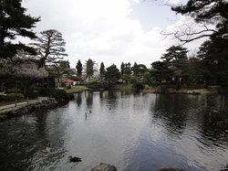 Oyakuen