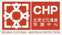 Beijing Cultural Heritage Protection Center