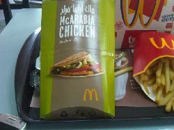 McDonald's Luxor